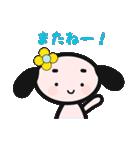 pocoくんとpepeちゃん(個別スタンプ:07)