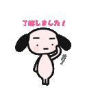 pocoくんとpepeちゃん(個別スタンプ:08)