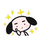 pocoくんとpepeちゃん(個別スタンプ:09)