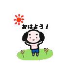 pocoくんとpepeちゃん(個別スタンプ:10)