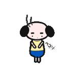 pocoくんとpepeちゃん(個別スタンプ:14)