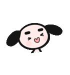 pocoくんとpepeちゃん(個別スタンプ:15)
