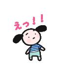 pocoくんとpepeちゃん(個別スタンプ:18)