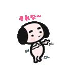 pocoくんとpepeちゃん(個別スタンプ:26)