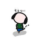 pocoくんとpepeちゃん(個別スタンプ:27)