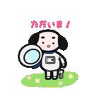 pocoくんとpepeちゃん(個別スタンプ:30)