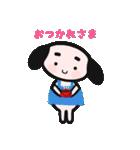 pocoくんとpepeちゃん(個別スタンプ:31)