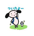 pocoくんとpepeちゃん(個別スタンプ:32)