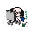 pocoくんとpepeちゃん(個別スタンプ:33)