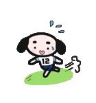 pocoくんとpepeちゃん(個別スタンプ:35)