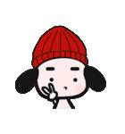 pocoくんとpepeちゃん(個別スタンプ:36)