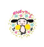 pocoくんとpepeちゃん(個別スタンプ:37)