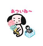 pocoくんとpepeちゃん(個別スタンプ:39)