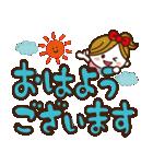 毎日使える!ゆるデカ文字♥(手描き風)(個別スタンプ:3)