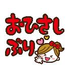 毎日使える!ゆるデカ文字♥(手描き風)(個別スタンプ:4)