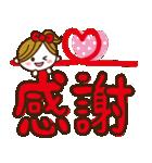 毎日使える!ゆるデカ文字♥(手描き風)(個別スタンプ:9)