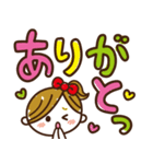 毎日使える!ゆるデカ文字♥(手描き風)(個別スタンプ:10)