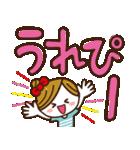毎日使える!ゆるデカ文字♥(手描き風)(個別スタンプ:12)