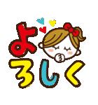 毎日使える!ゆるデカ文字♥(手描き風)(個別スタンプ:13)