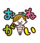 毎日使える!ゆるデカ文字♥(手描き風)(個別スタンプ:15)