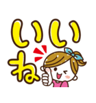 毎日使える!ゆるデカ文字♥(手描き風)(個別スタンプ:21)