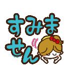 毎日使える!ゆるデカ文字♥(手描き風)(個別スタンプ:30)
