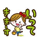 毎日使える!ゆるデカ文字♥(手描き風)(個別スタンプ:36)