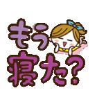 毎日使える!ゆるデカ文字♥(手描き風)(個別スタンプ:39)