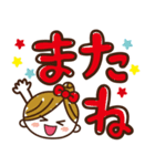 毎日使える!ゆるデカ文字♥(手描き風)(個別スタンプ:40)