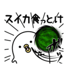 うるせぇトリ8個目(個別スタンプ:01)