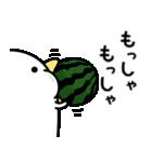 うるせぇトリ8個目(個別スタンプ:02)
