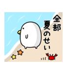うるせぇトリ8個目(個別スタンプ:05)
