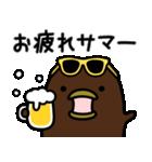うるせぇトリ8個目(個別スタンプ:08)