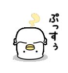 うるせぇトリ8個目(個別スタンプ:11)