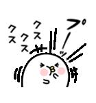 うるせぇトリ8個目(個別スタンプ:12)