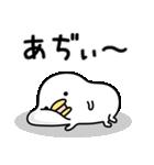 うるせぇトリ8個目(個別スタンプ:21)