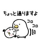 うるせぇトリ8個目(個別スタンプ:25)