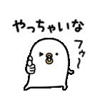 うるせぇトリ8個目(個別スタンプ:29)