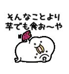 うるせぇトリ8個目(個別スタンプ:35)