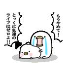 うるせぇトリ8個目(個別スタンプ:40)