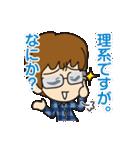大学生の「闇」(理系編)(個別スタンプ:1)