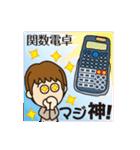 大学生の「闇」(理系編)(個別スタンプ:3)