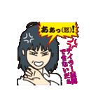 大学生の「闇」(理系編)(個別スタンプ:4)