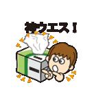 大学生の「闇」(理系編)(個別スタンプ:5)