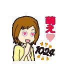 大学生の「闇」(理系編)(個別スタンプ:7)