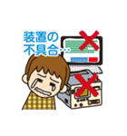 大学生の「闇」(理系編)(個別スタンプ:8)