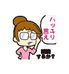 大学生の「闇」(理系編)(個別スタンプ:9)