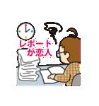 大学生の「闇」(理系編)(個別スタンプ:10)