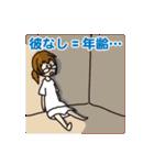大学生の「闇」(理系編)(個別スタンプ:12)
