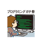 大学生の「闇」(理系編)(個別スタンプ:13)